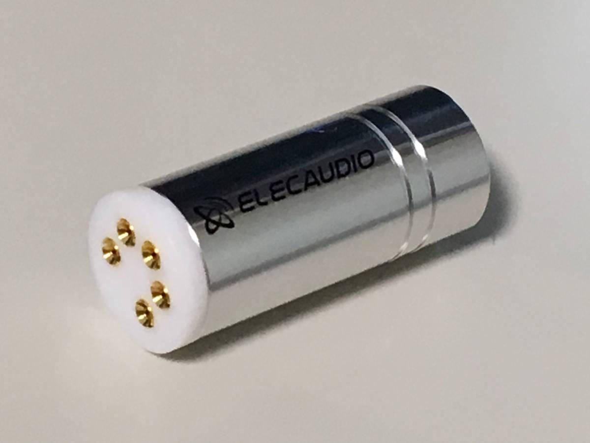 32)《1.2m ELECAUDIO製DIN-103フォノ5PINソケット+RCAプラグ モガミ フォノケーブル・アース線 銀メッキ》 Mogami2965 Phono cable _画像5