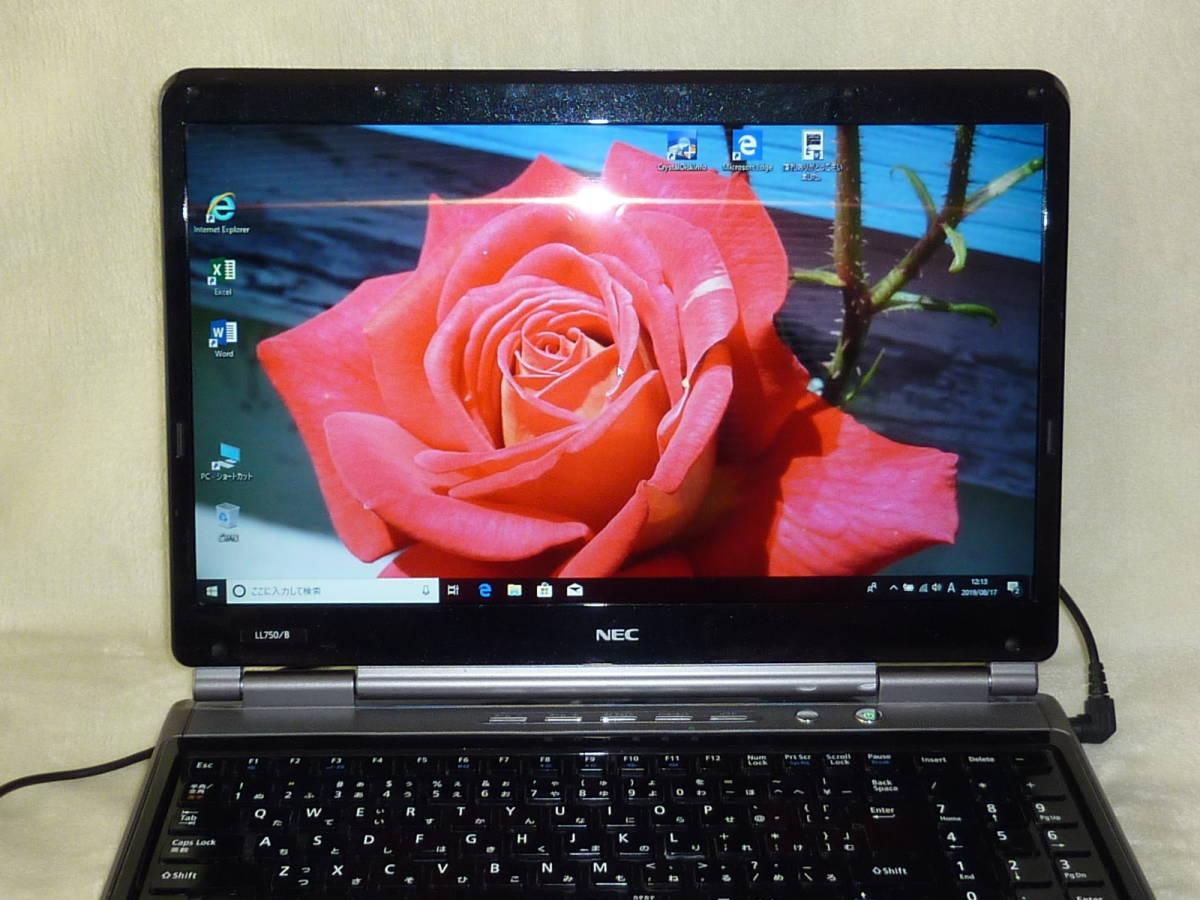 【Windows10 CPUi5 SSD高速仕様】PC-LL750BS(Lavie LL750/B) /SSD120G/Hdd500G/M4G/Office365/Bru-ray【整備保証品】【送料込み 】44CA