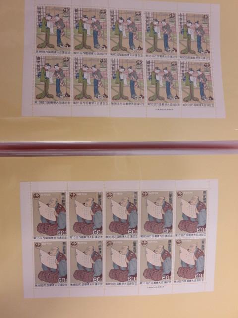 切手大量 記念切手 切手バラ 切手シート おまとめセット 額面64000円以上 未使用 y17y_画像4