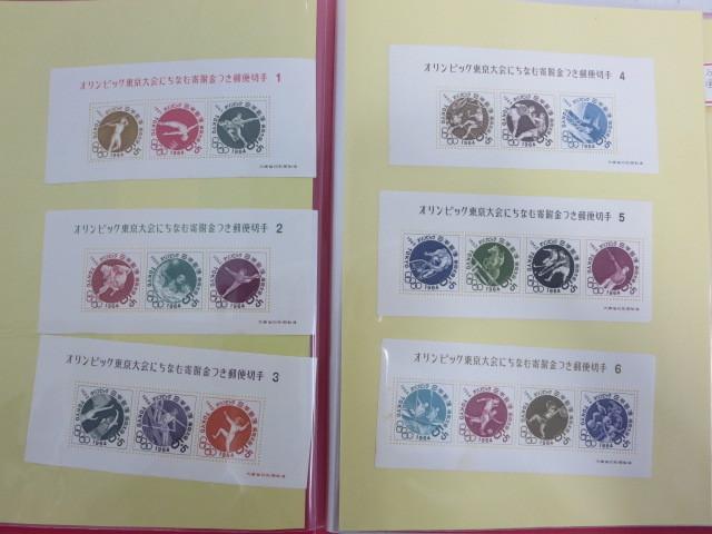 切手大量 記念切手 切手バラ 切手シート おまとめセット 額面64000円以上 未使用 y17y_画像2