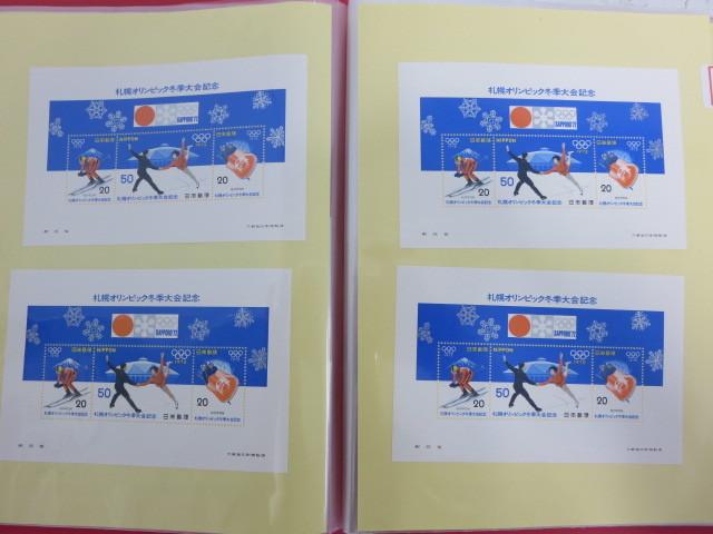 切手大量 記念切手 切手バラ 切手シート おまとめセット 額面64000円以上 未使用 y17y_画像3