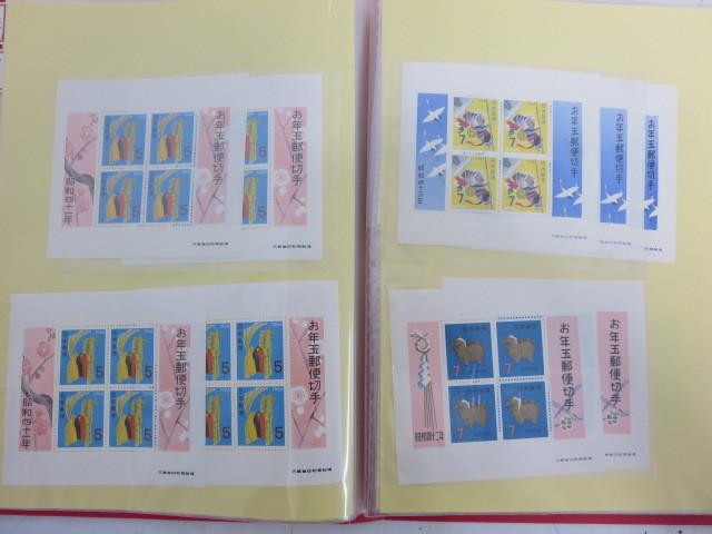 切手大量 記念切手 切手バラ 切手シート おまとめセット 額面64000円以上 未使用 y17y_画像5