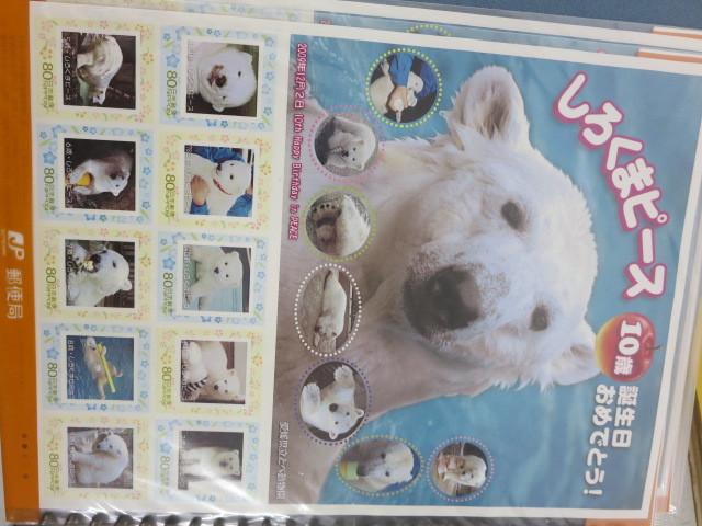 切手大量 記念切手 切手バラ 切手シート おまとめセット 額面64000円以上 未使用 y17y_画像6