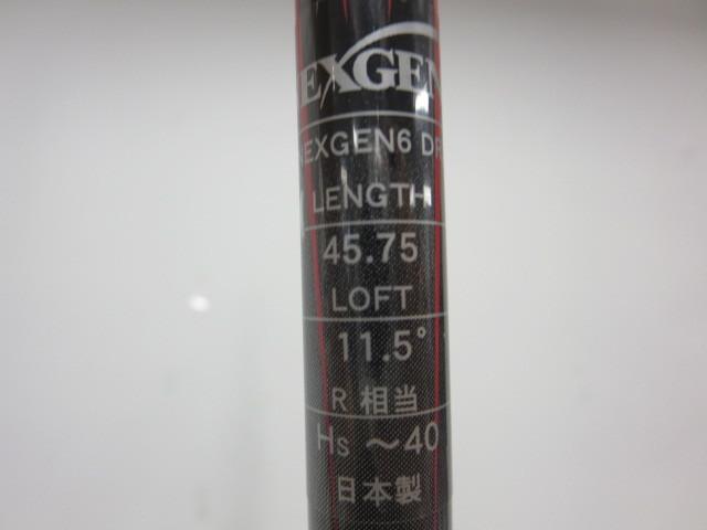 ゴルフクラブ NEXGEN 2016 TYPE460 11.5度 ドライバー 純正カーボン EIF 870JD32-420 y16y_画像5