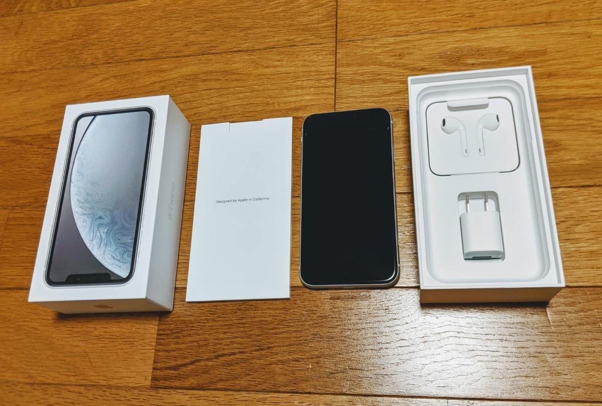 SIMロック解除済 新品 iphone XR 64GB ホワイト au アップル ○判定 simフリー 白 ②