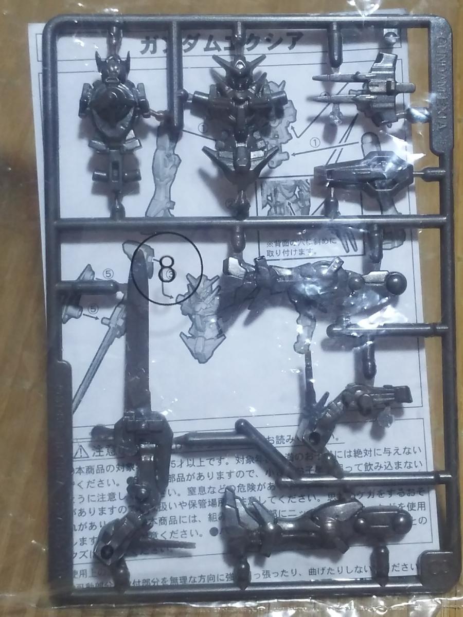 即決 2分で作る ガンダム名鑑ガム ガンダムエクシア ガンメタ 箱無し 食玩 送料120円