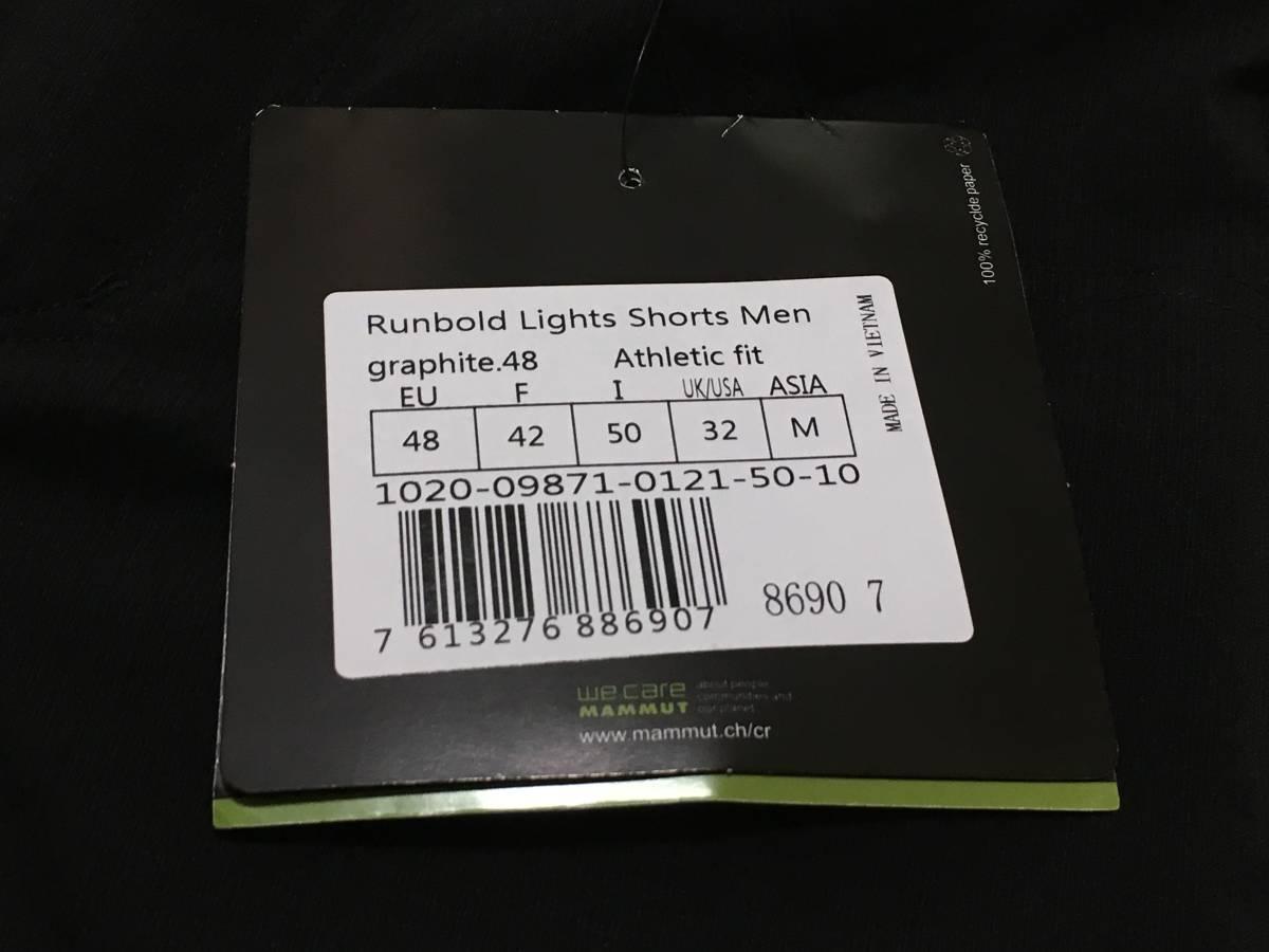 新品1337 MAMMUTショートパンツ Runboid shorts pant Men ASIA M_画像9