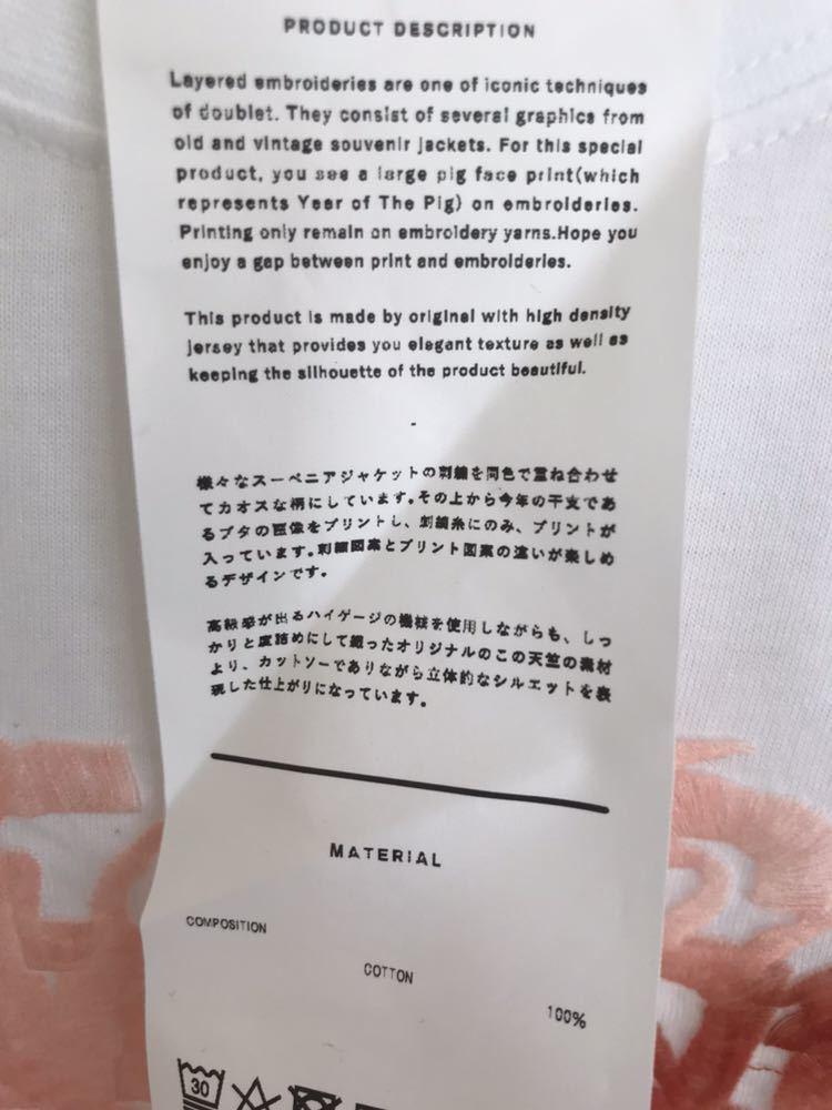 新品 doublet ダブレット 19SS CHINESE NEW YEAR T-SHIRT ドーバー ストリート マーケット ギンザ 干支モチーフ限定Tシャツ _画像5