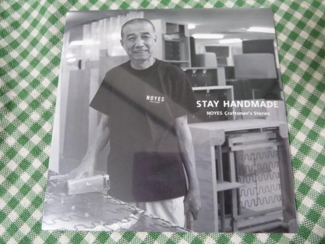 DVD STAY HANDMADE NOYES Craftsman's Stories_画像1