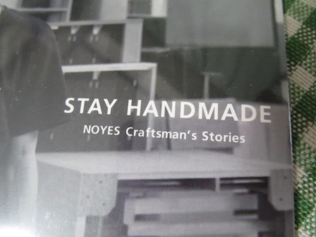 DVD STAY HANDMADE NOYES Craftsman's Stories_画像2
