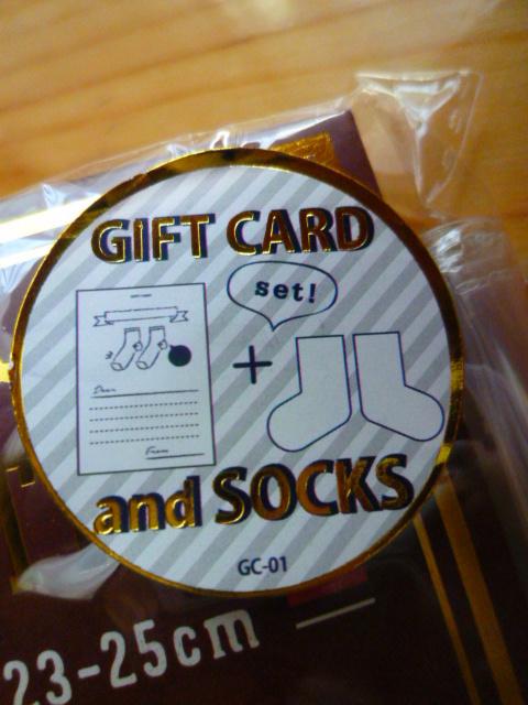 新品 プチギフト 靴下 お祝い レディース ソックス 誕生日 女子 メッセージカード 義理_画像4