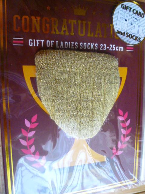新品 プチギフト 靴下 お祝い レディース ソックス 誕生日 女子 メッセージカード 義理_画像2