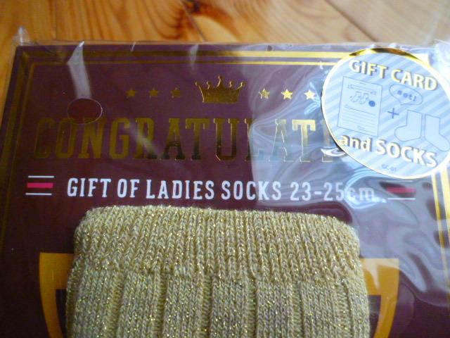 新品 プチギフト 靴下 お祝い レディース ソックス 誕生日 女子 メッセージカード 義理_画像3