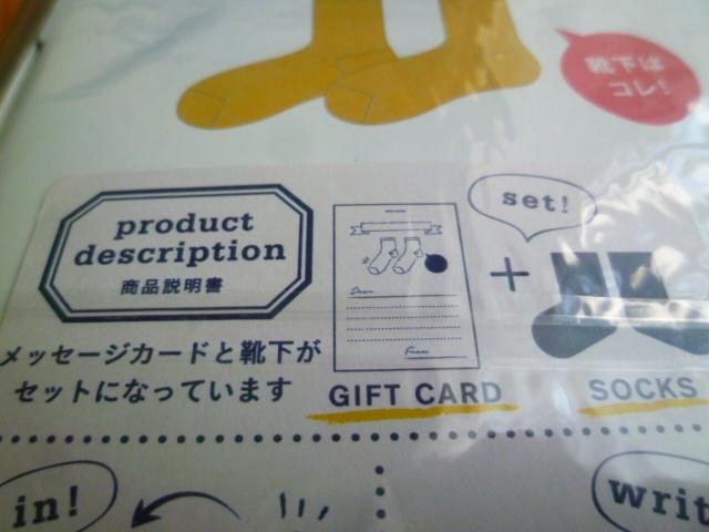新品 プチギフト 靴下 お祝い レディース ソックス 誕生日 女子 メッセージカード 義理_画像6
