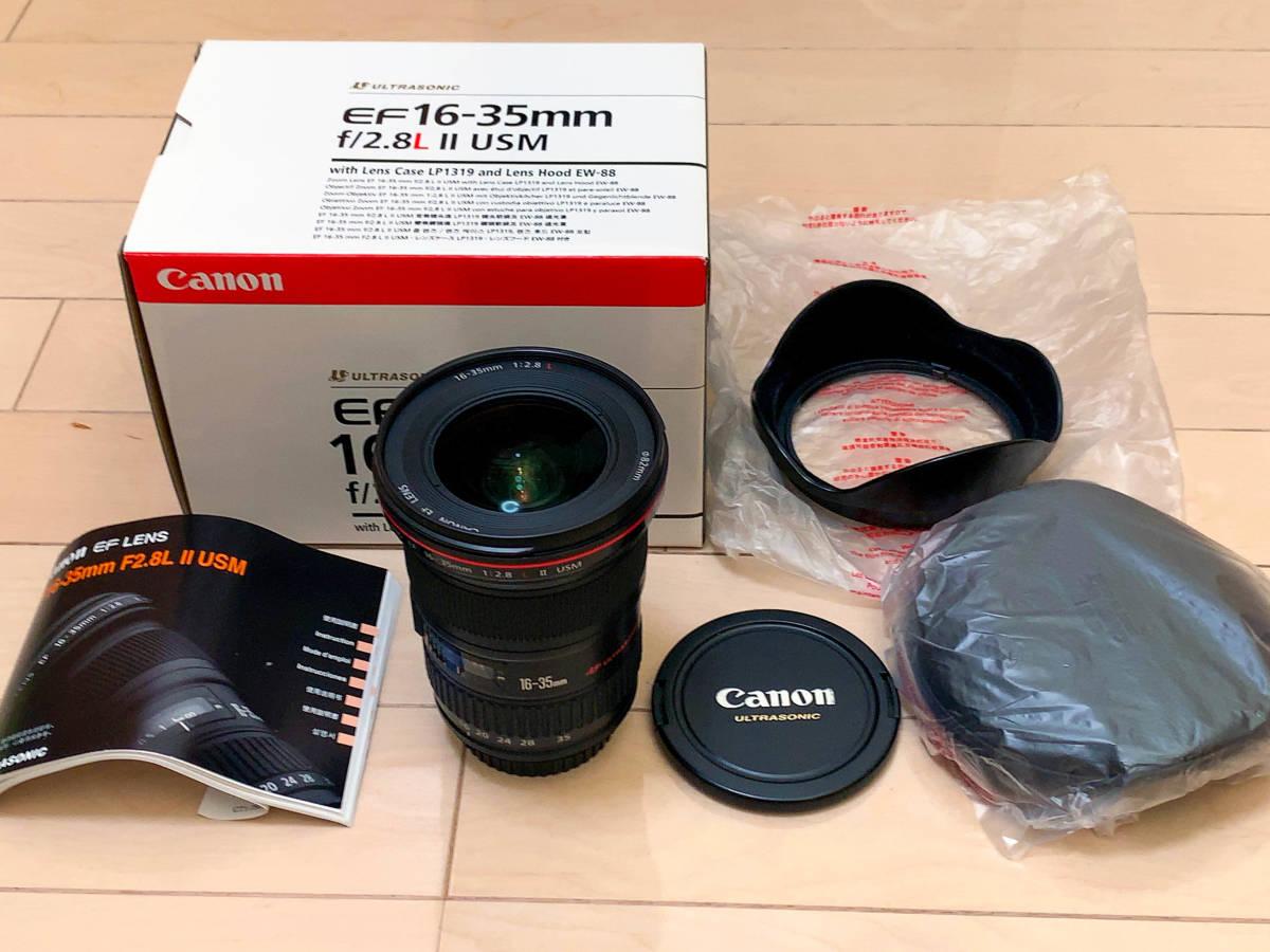 【1円スタート 最落無し!】Canon EF 16-35mm F2.8 L II USM <★完全OH整備品!★ メーカー修理保証2019年12月まで有り>