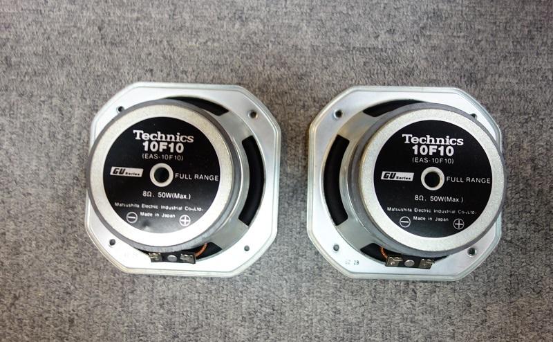 自作スピーカー Technics 10F10(EAS-10F10)_画像3