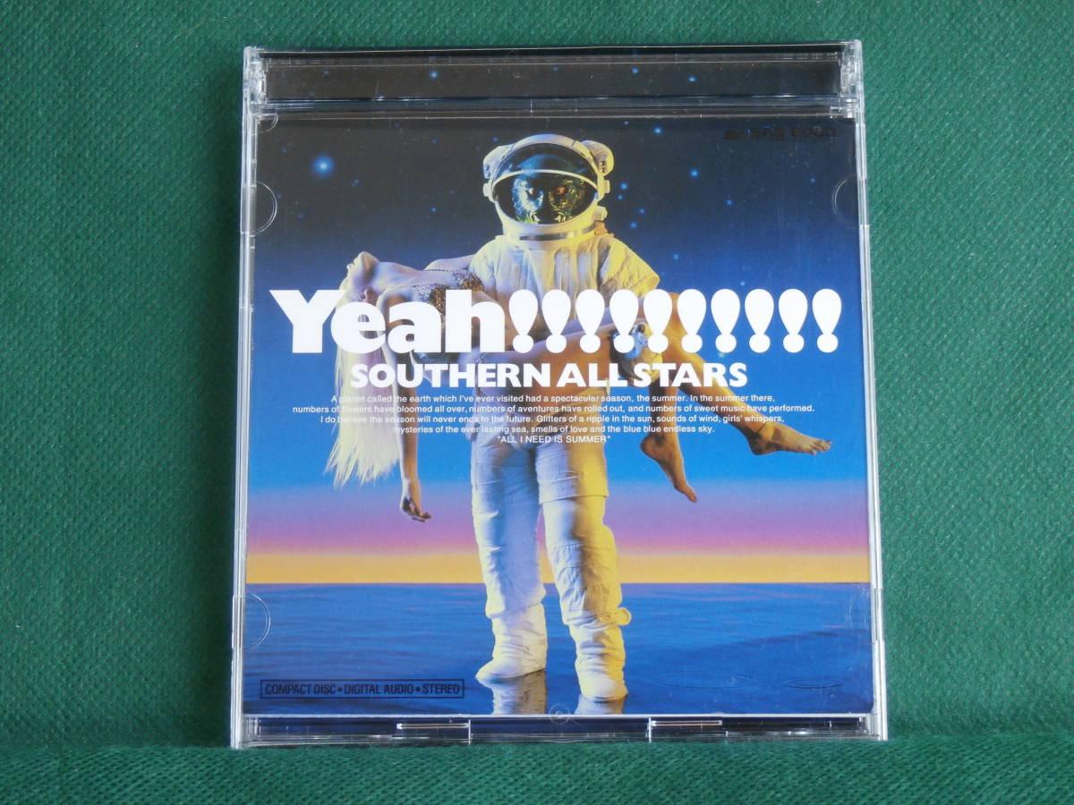 サザンオールスターズ / 海のYeah!! (CD2枚組)  国内正規盤セル版