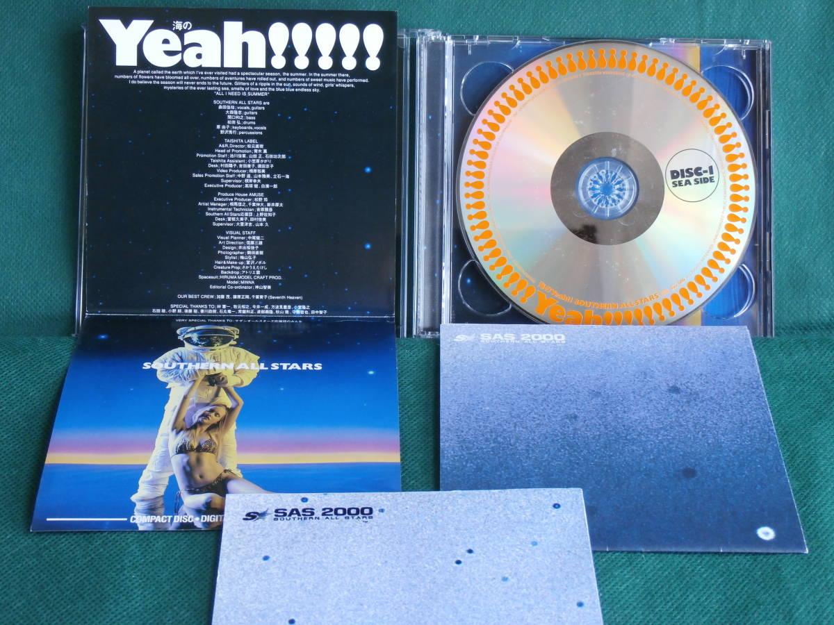 サザンオールスターズ / 海のYeah!! (CD2枚組)  国内正規盤セル版_画像6