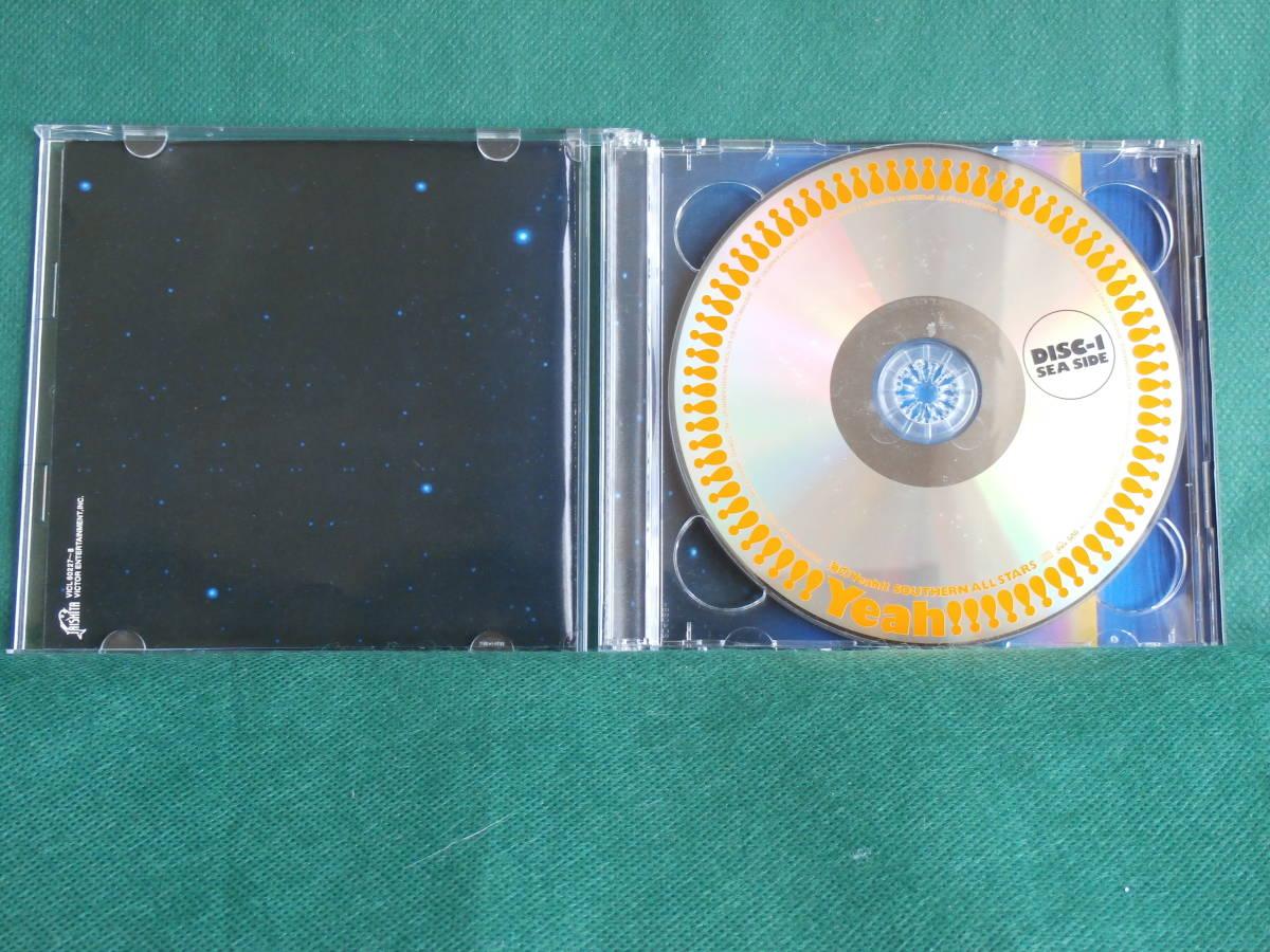 サザンオールスターズ / 海のYeah!! (CD2枚組)  国内正規盤セル版_画像5