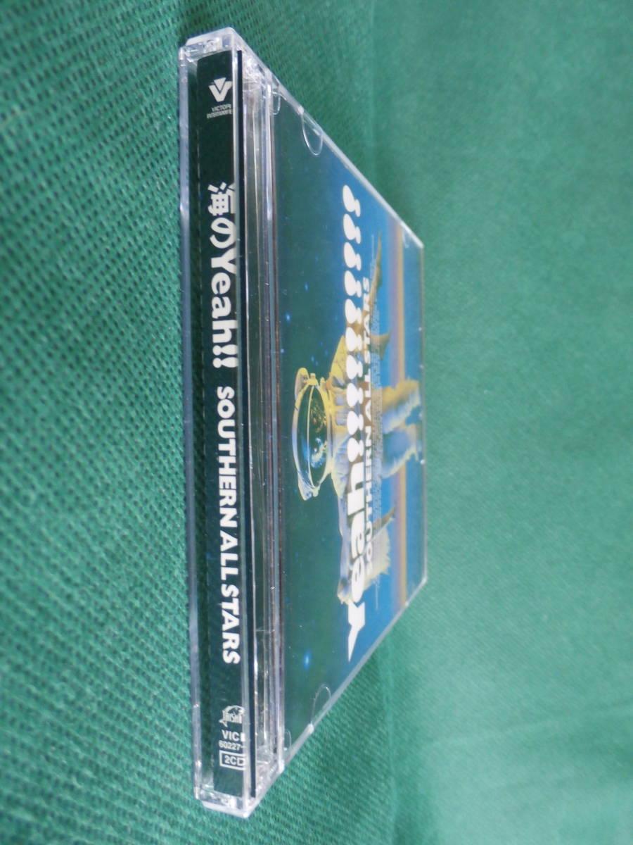 サザンオールスターズ / 海のYeah!! (CD2枚組)  国内正規盤セル版_画像3