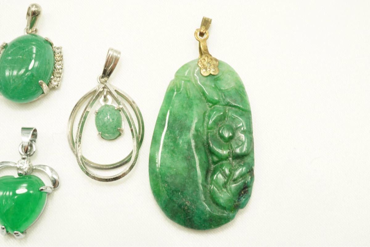A4 緑石 天然石系 ヴィンテージリング 指輪 ペンダント 8点 アクセサリー アンティーク 大量 まとめて おまとめ まとめ売り ネックレス_画像5