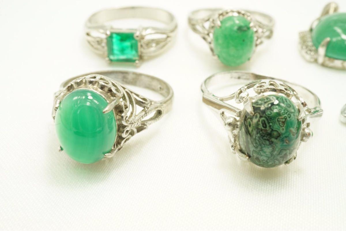 A4 緑石 天然石系 ヴィンテージリング 指輪 ペンダント 8点 アクセサリー アンティーク 大量 まとめて おまとめ まとめ売り ネックレス_画像3