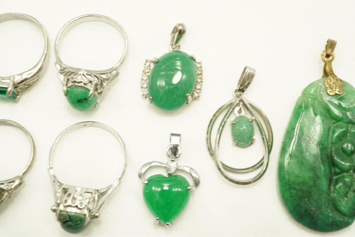 A4 緑石 天然石系 ヴィンテージリング 指輪 ペンダント 8点 アクセサリー アンティーク 大量 まとめて おまとめ まとめ売り ネックレス_画像4