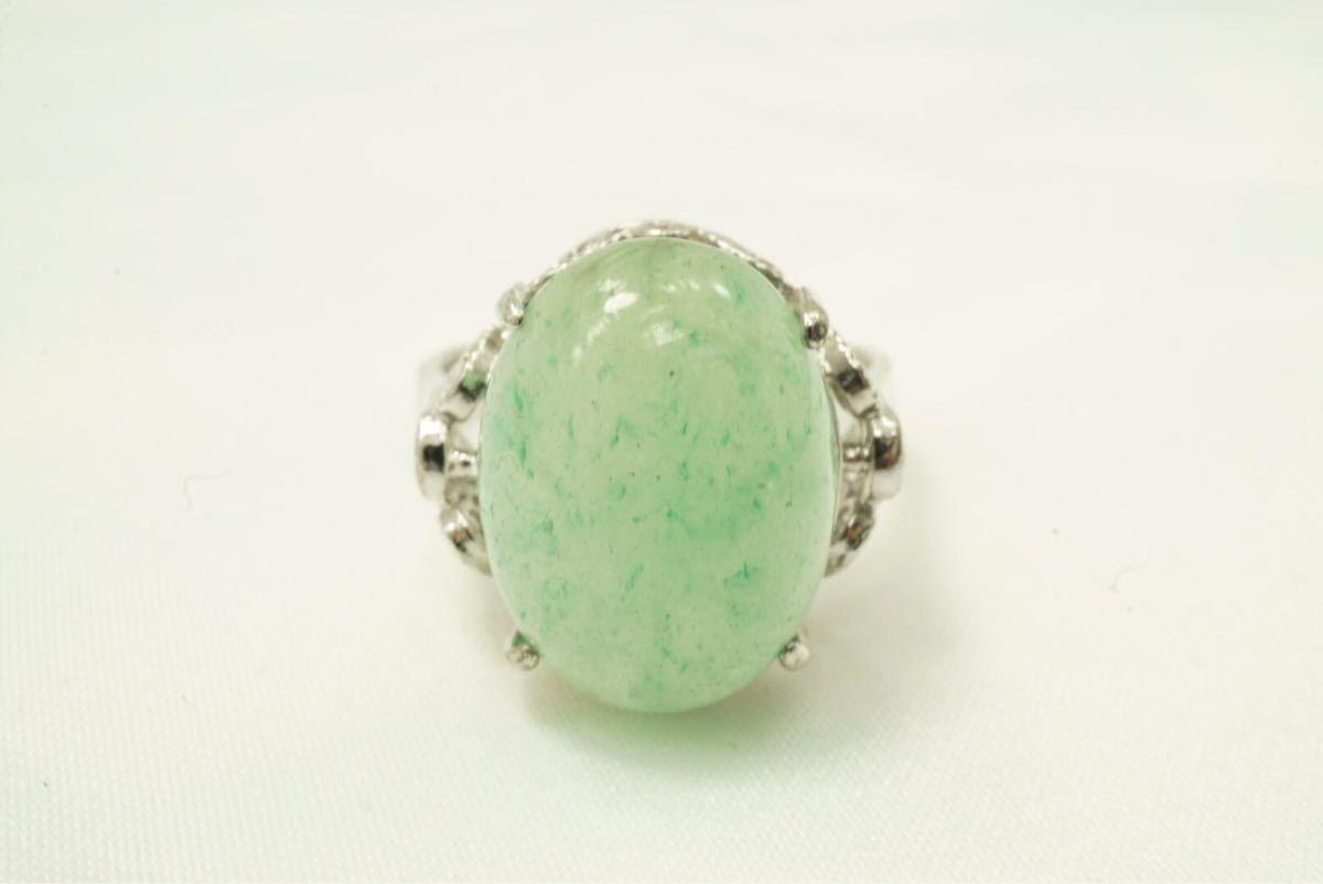 A12 緑石 天然石系 ヴィンテージ ネックレス ペンダント リング 指輪 6点セット アクセサリー 大量 まとめて おまとめ まとめ売り_画像3