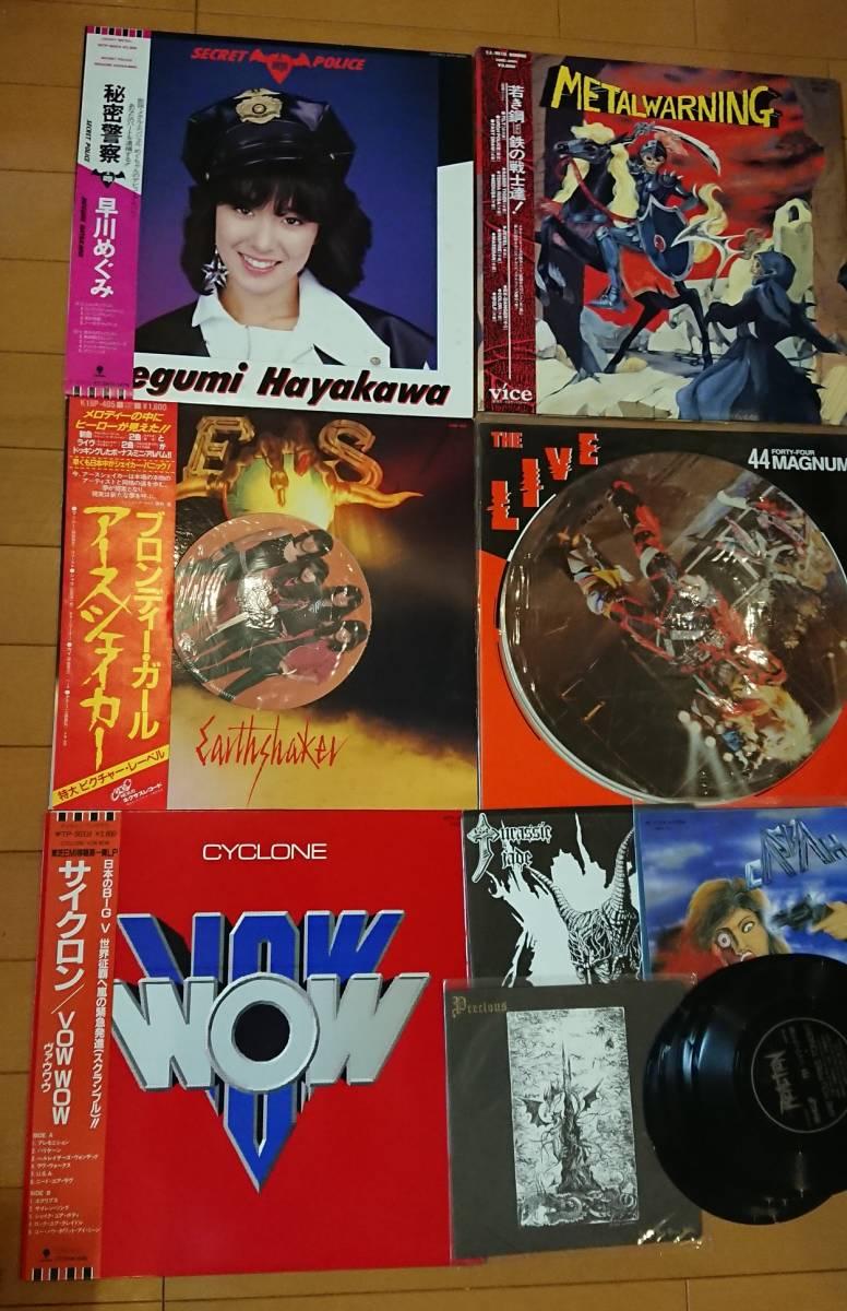 【中古】ハードロック・ヘヴィメタル レコード 30枚超 各種ジャパメタ、オジーオズボーン他_画像5