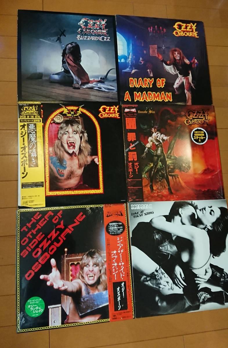 【中古】ハードロック・ヘヴィメタル レコード 30枚超 各種ジャパメタ、オジーオズボーン他_画像2