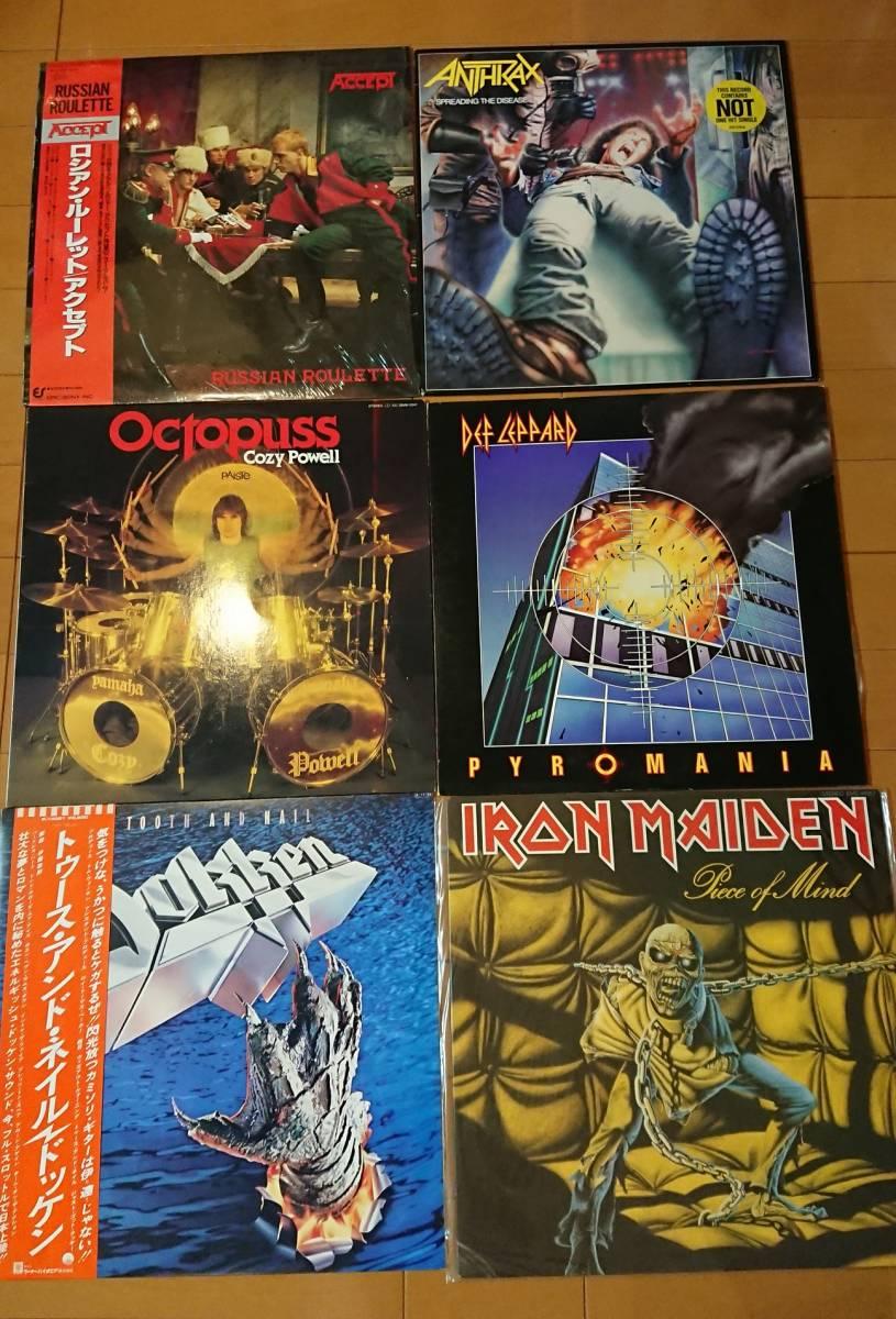 【中古】ハードロック・ヘヴィメタル レコード 30枚超 各種ジャパメタ、オジーオズボーン他