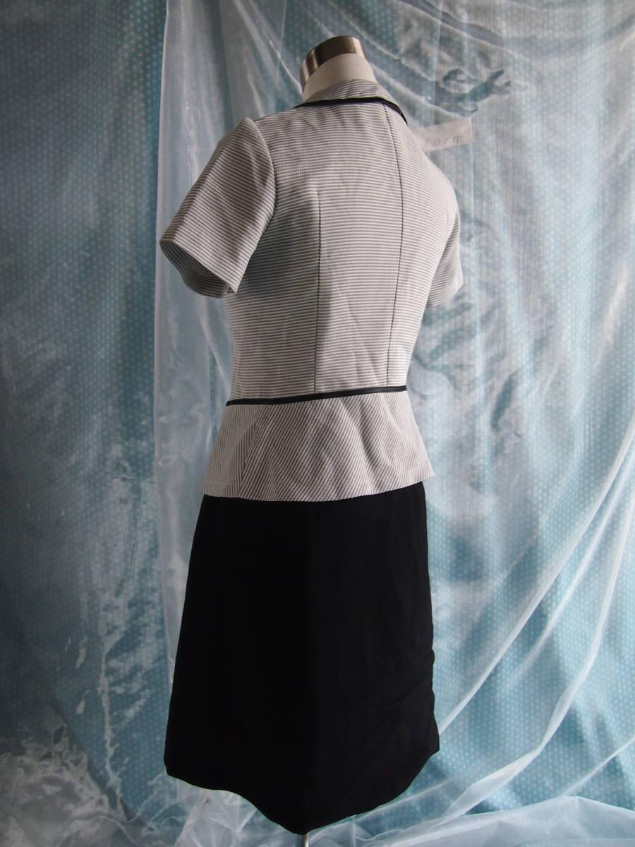 OL制服・事務服セロリー横ストライプオーバーブラウス・黒スカートセット  7号_画像2