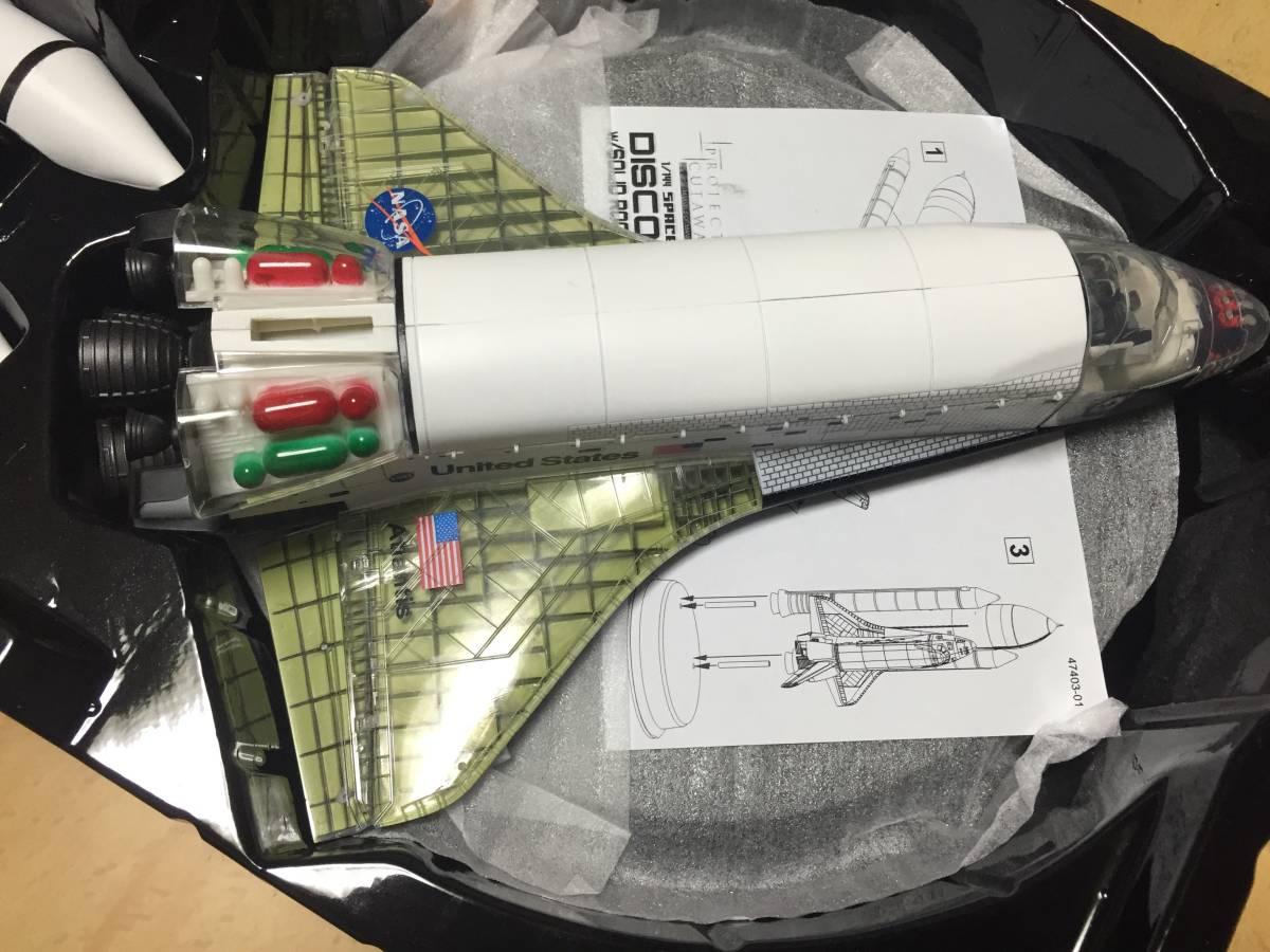 スペースドラゴンウイングス 1/144 スペースシャトル・アトランティス w/ロケットブースター (内部再現) 塗装済み半完成組み立てキット_画像2