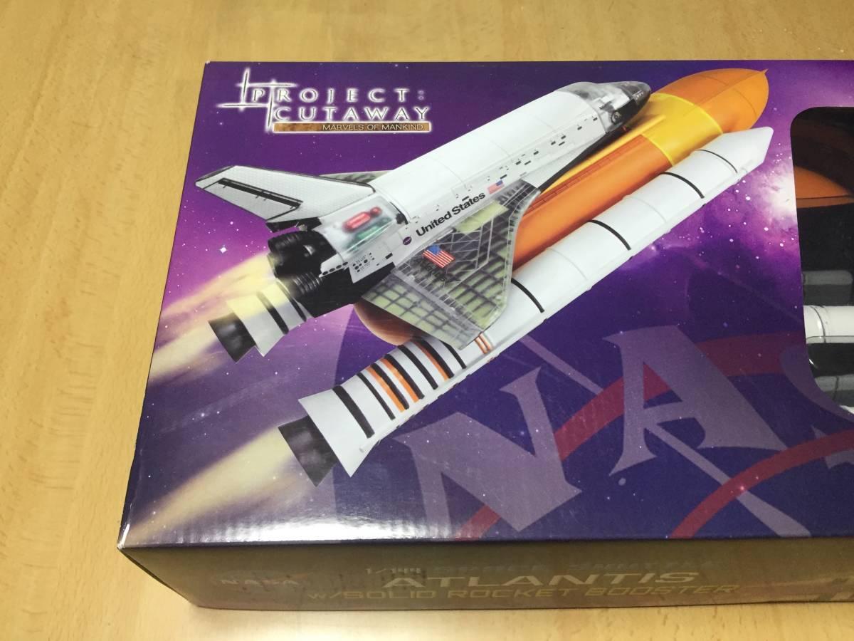 スペースドラゴンウイングス 1/144 スペースシャトル・アトランティス w/ロケットブースター (内部再現) 塗装済み半完成組み立てキット_画像9