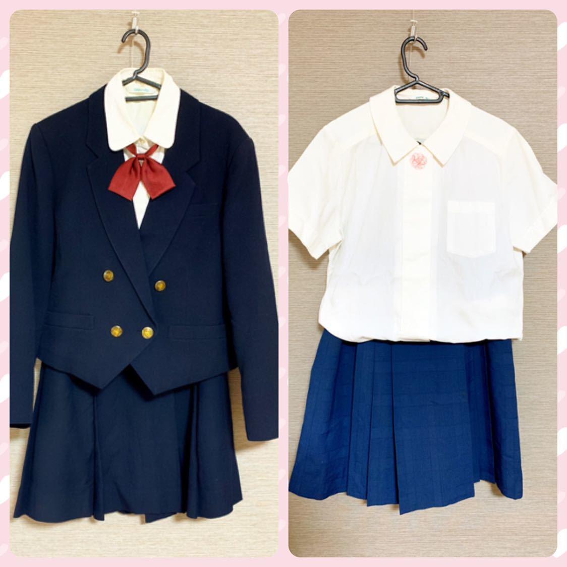 京都橘高校 女子制服セット (旧型)夏服スカート2種あり ダブルブレザー