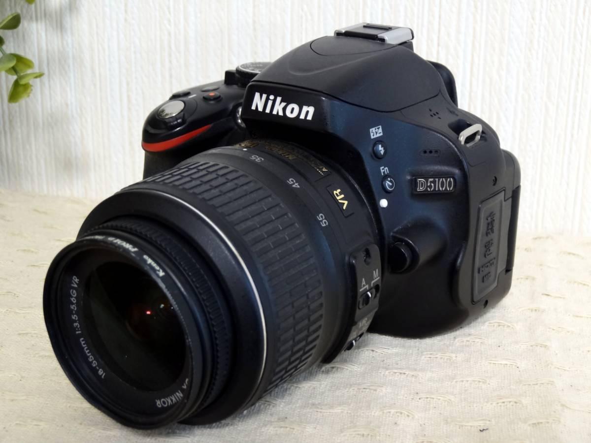 【ショット数少】Nikon D5100 AF-S DX NIKKOR 18-55mm VR レンズキット