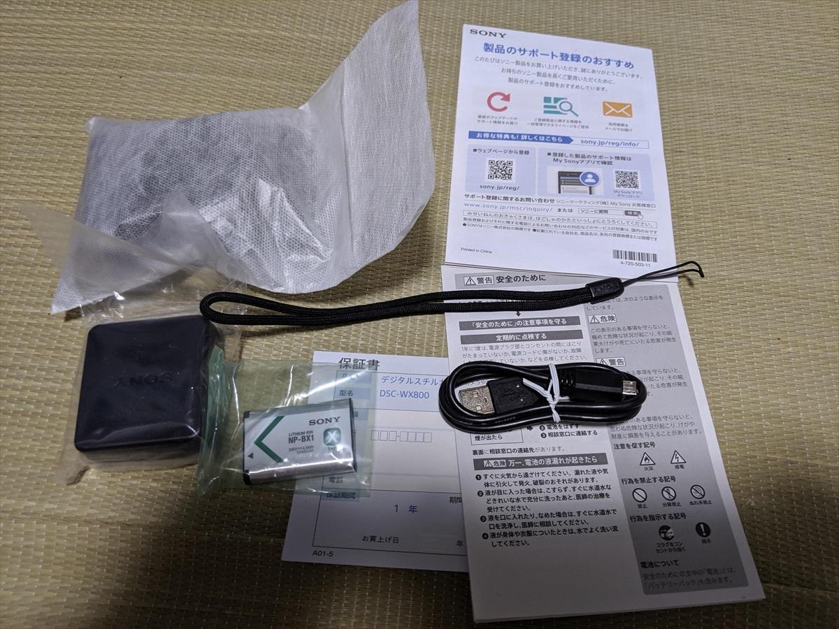 【中古】SONY Cyber-shot DSC-WX800 ソニー サイバーショット_画像7