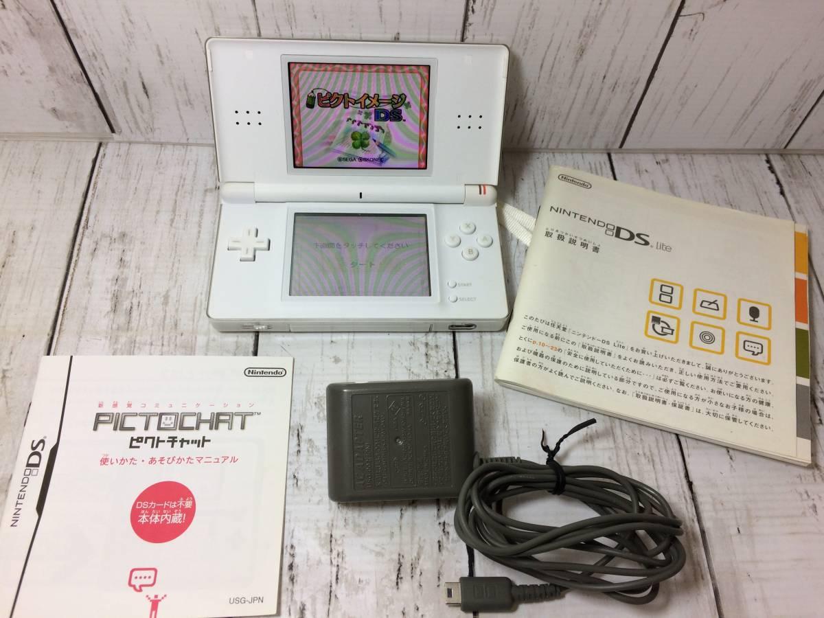 ゆうパック60サイズ 【電源確認済み・ゲーム機・本体&ソフト6本】Nintendo・DS Lite・6本まとめ売り・任天堂・ニンテンドーDSライト_画像2