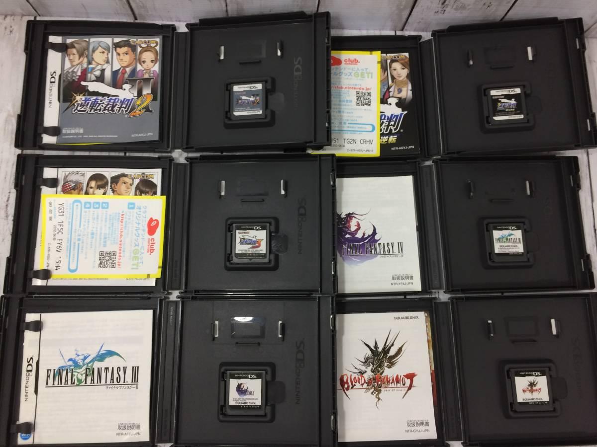 ゆうパック60サイズ 【電源確認済み・ゲーム機・本体&ソフト6本】Nintendo・DS Lite・6本まとめ売り・任天堂・ニンテンドーDSライト_画像5