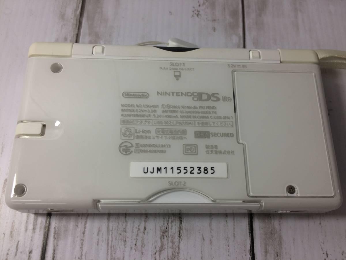 ゆうパック60サイズ 【電源確認済み・ゲーム機・本体&ソフト6本】Nintendo・DS Lite・6本まとめ売り・任天堂・ニンテンドーDSライト_画像7