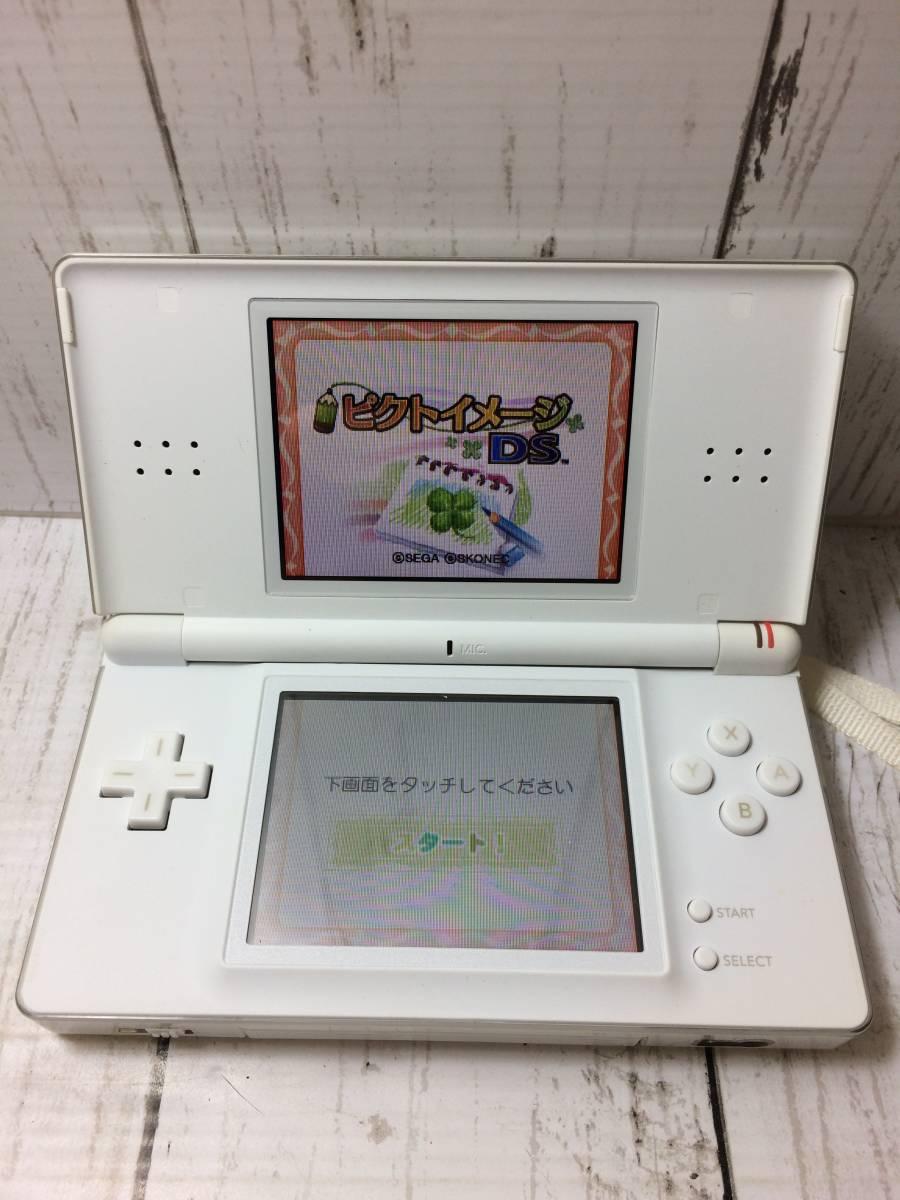 ゆうパック60サイズ 【電源確認済み・ゲーム機・本体&ソフト6本】Nintendo・DS Lite・6本まとめ売り・任天堂・ニンテンドーDSライト_画像3