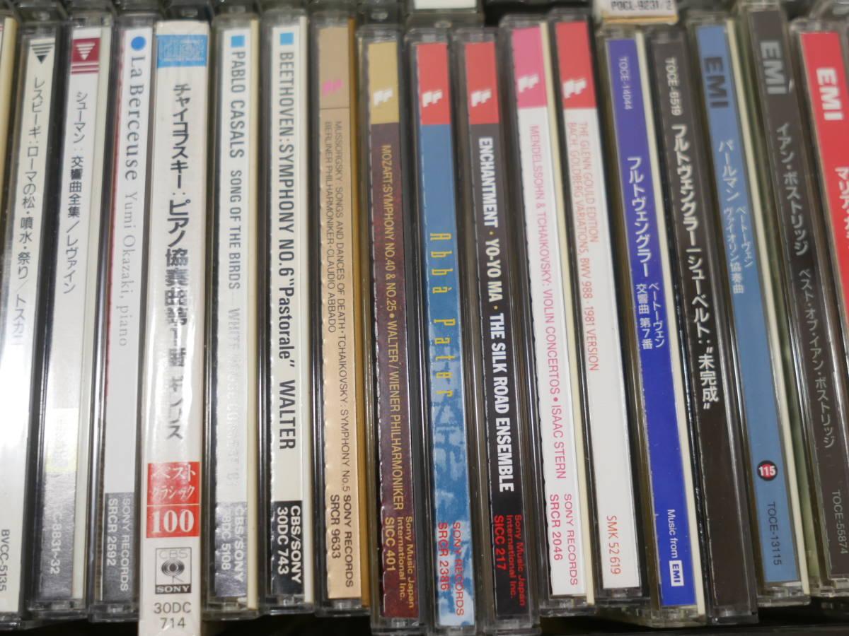 ◆クラシックCD 計198枚+DVD2枚 計200枚まとめて!カラヤン・フルトヴェングラー・小沢征爾・フジ子ヘミング他_画像6