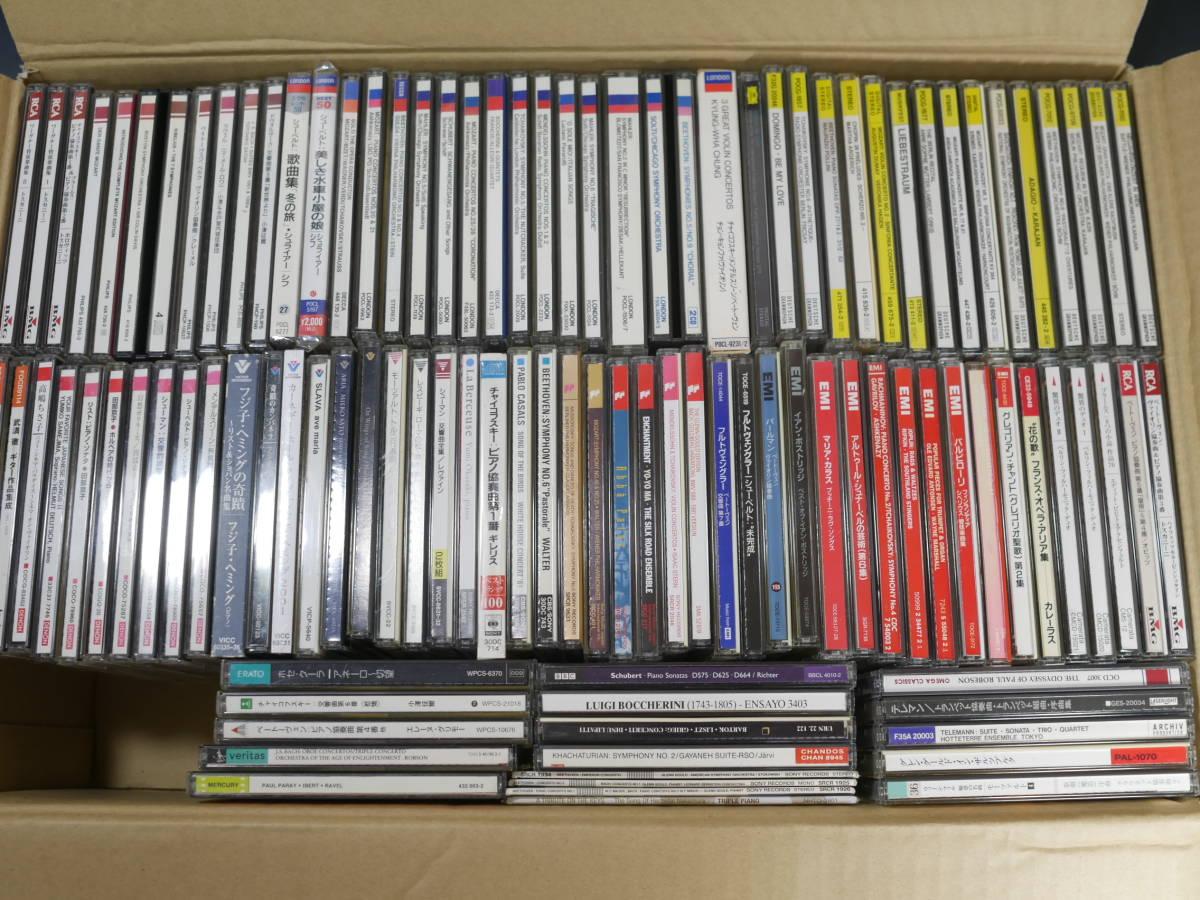 ◆クラシックCD 計198枚+DVD2枚 計200枚まとめて!カラヤン・フルトヴェングラー・小沢征爾・フジ子ヘミング他