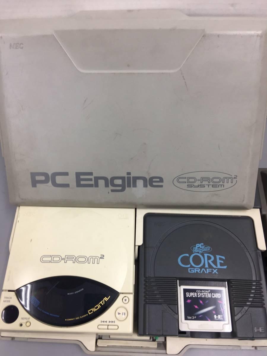 丸2買取本舗 H: PC Engine CD-ROM SYSTEM INTER FACE UNIT / TEN NO