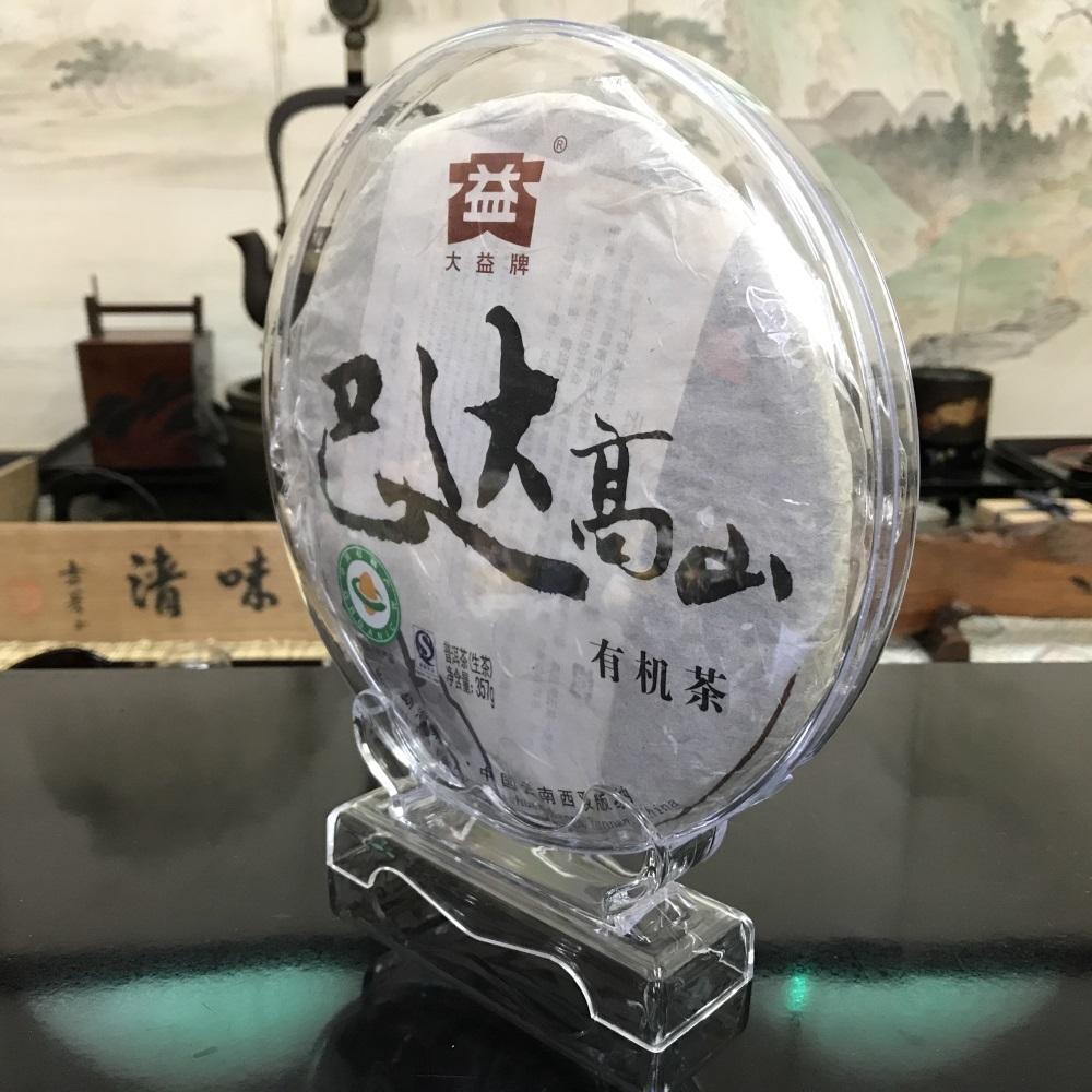 プーアル生茶 大益高山有机茶 2009年 357g ケース付 L-008/中国茶/生茶/熟茶/ウーロン茶/茶道
