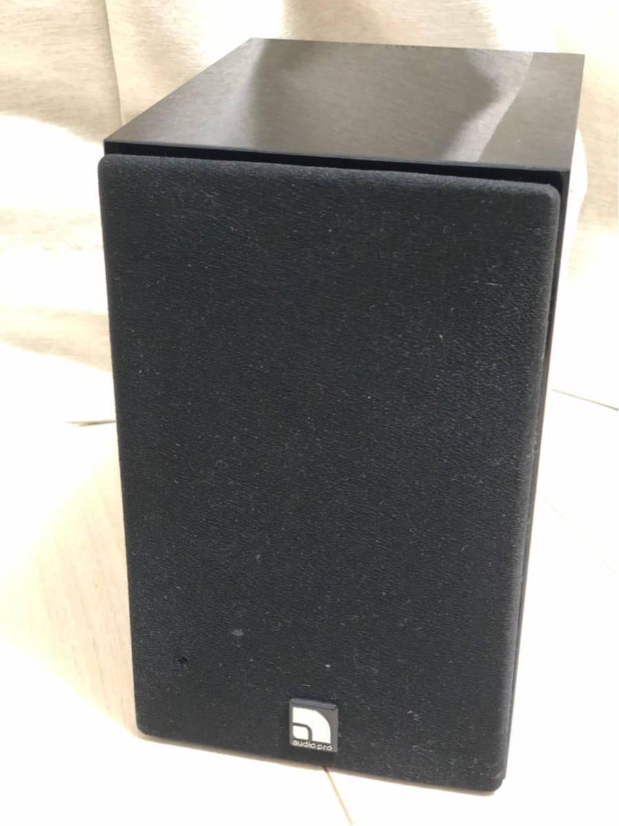 オススメ【中古美品スピーカー】audio pro オーディオプロ IMAGE11 KAI x 1個_画像7