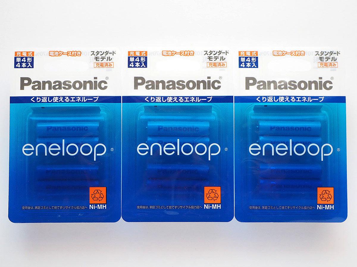 新品 Panasonic パナソニック eneloop エネループ 単4形 充電式 ニッケル水素電池 BK-4MCC/4C 合計12本