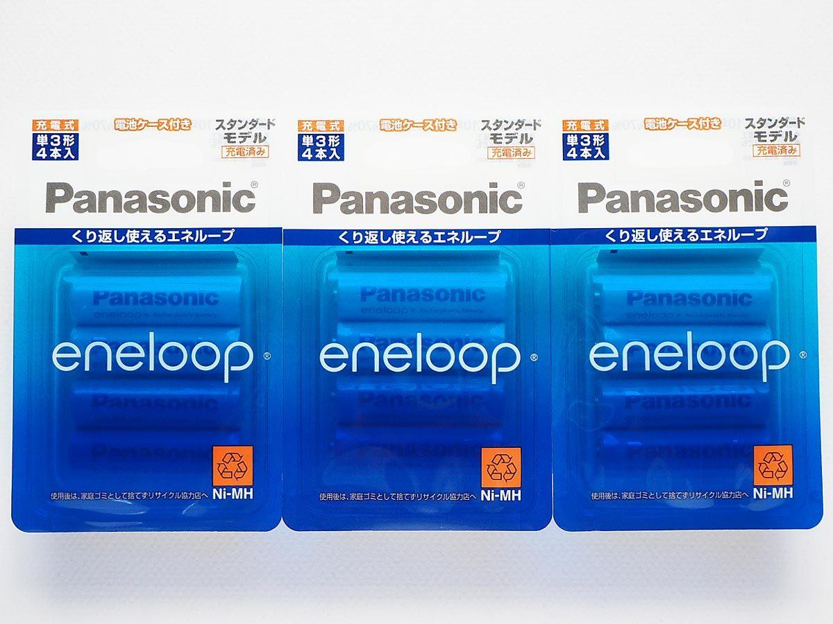 新品 Panasonic パナソニック eneloop エネループ 単3形 充電式 ニッケル水素電池 BK-3MCC/4C 合計12本