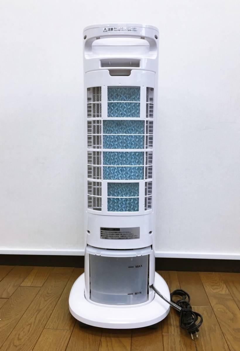 2018年製 山善 YAMAZEN 冷風扇 扇風機 冷風機 FCT-G401 スリム冷風扇 風量3段階 水タンク着脱式 キャスター付き ホワイト _画像4