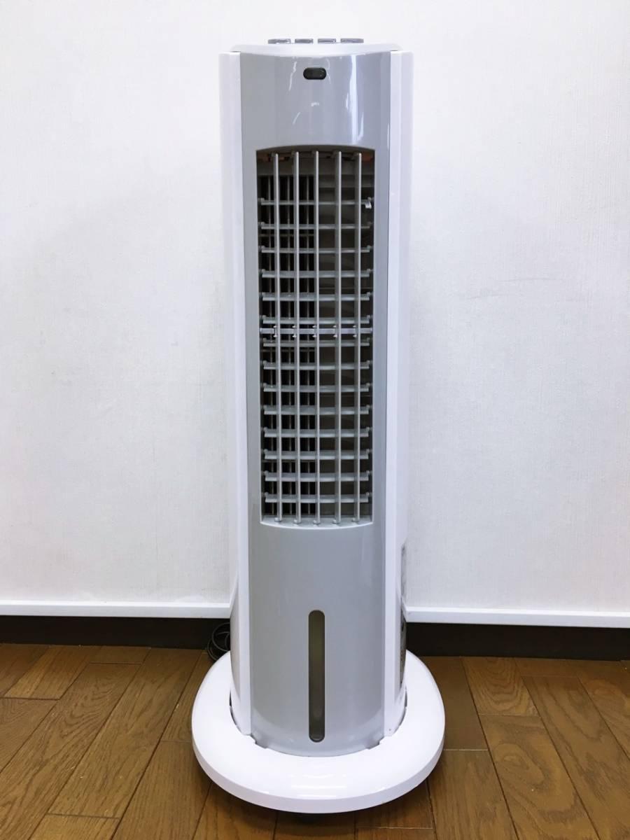 2018年製 山善 YAMAZEN 冷風扇 扇風機 冷風機 FCT-G401 スリム冷風扇 風量3段階 水タンク着脱式 キャスター付き ホワイト